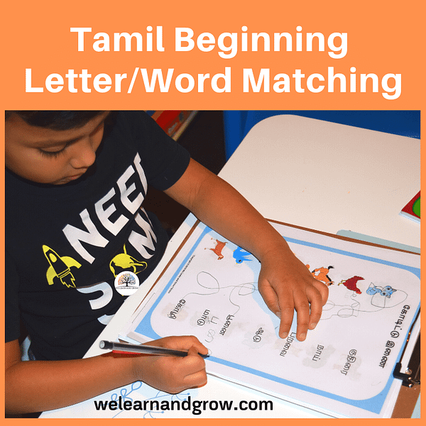"""""""Tamil Beginning Letter Matching and Word Recognition printable - We Learn and Grow """""""