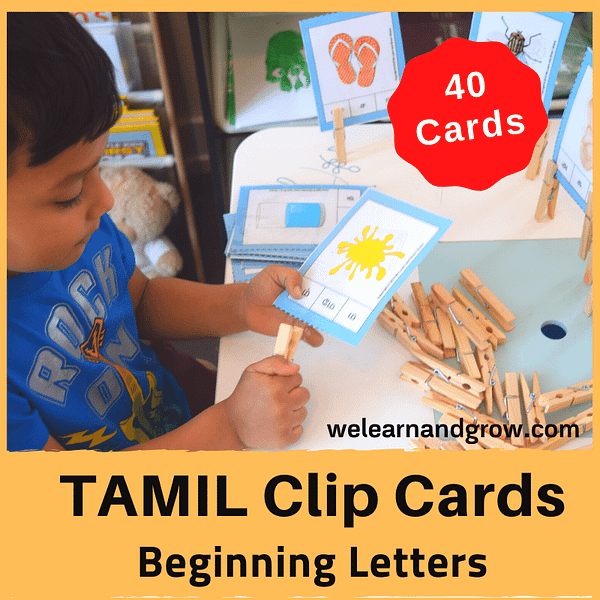 """""""Tamil Beginning Letter Clip Cards Printable - We Learn and Grow -1"""""""