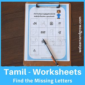 """Tamil Letter Worksheets - Find the missing letters"""